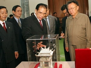 60th anniversary of VN-DPRK diplomatic ties celebrated in Ha Noi