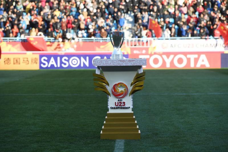 Chiếc cúp giải U23 châu Á 2020 sẽ thuộc về ai?