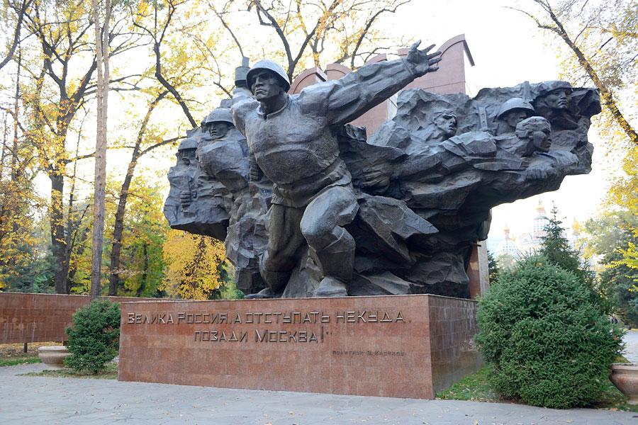 Công viên của 28 lính canh Panfilov