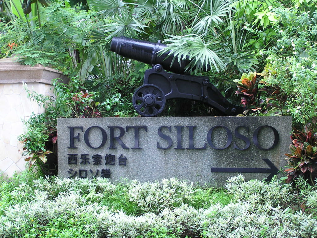 pháo đài Fort Siloso
