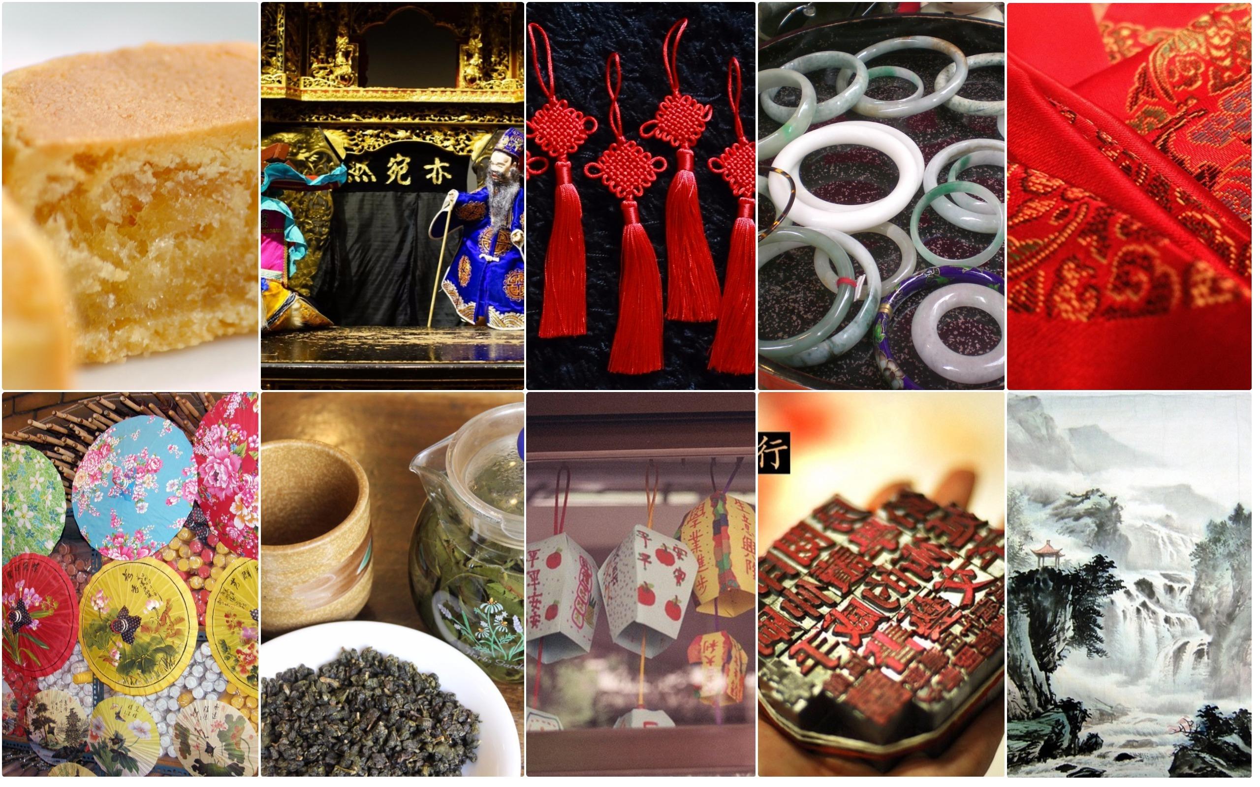quà du lịch Đài Loan